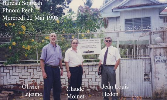 1996 Phnom Penh Bureau  Mercr 22 Mai 1996 B