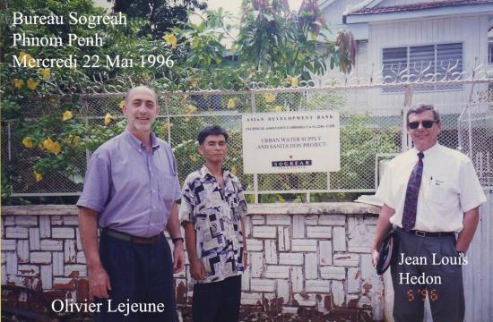 1996 Phnom Penh Bureau sam Mercr 22 Mai 1996 D