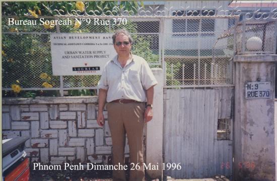 1996 Phnom Penh CM Bureau Dim 26 Mai 1996