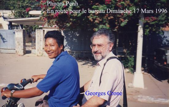 1996 Phnom Penh Crone mobylette 17 Marsi 1996