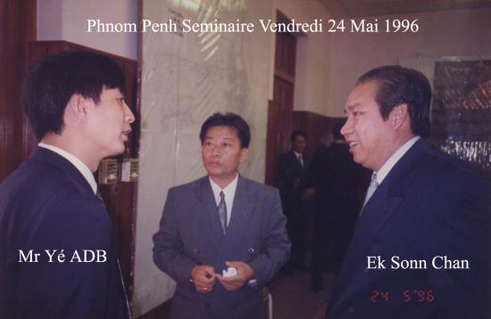 1996 Séminaire 24 mai ADB Yé Ek Sonn Chan