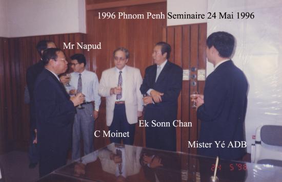 1996 Séminaire 24 mai Ek Sonn Chan CM Yé Napud