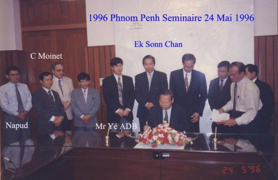 1996 Séminaire 24 mai Ek Sonn Chan CM Yé