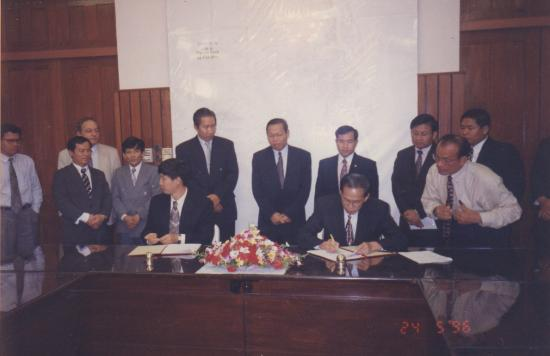 1996 Séminaire 24 mai Ek Sonn Chan CM