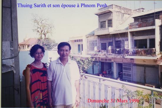 Phnom Penh Thuing Sarith épouse Dimanche 31 Mars 1996 (2)