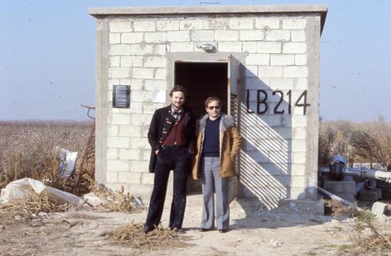 1978 larissa pompes