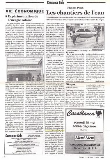 1996 phnom penh les chantiers de l eau 14 mai 1996 1 fin drive