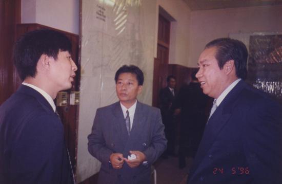 1996 seminaire 24 mai ek sonn chan