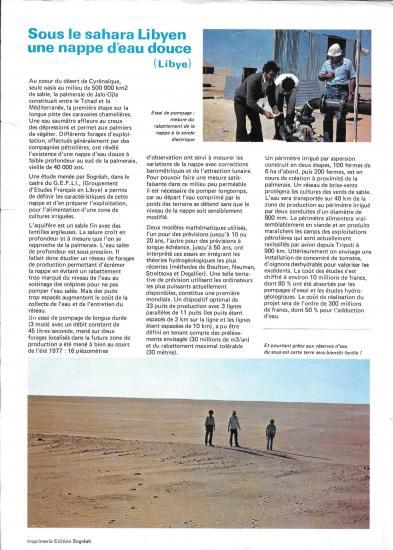 2 h de boulois dans le desert de libye