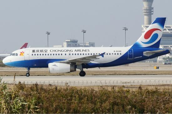 5-chongqing-airlines-airbus-a319.jpg