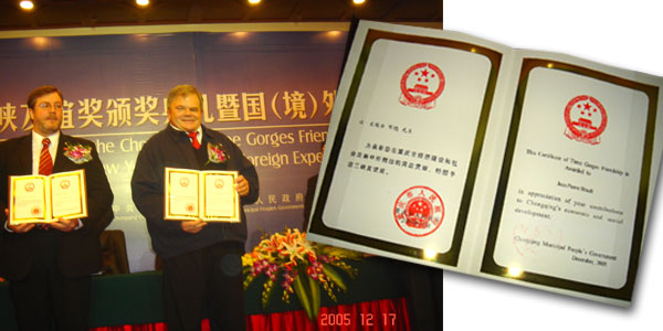 brault-jp-dec-2005-award-blog.jpg