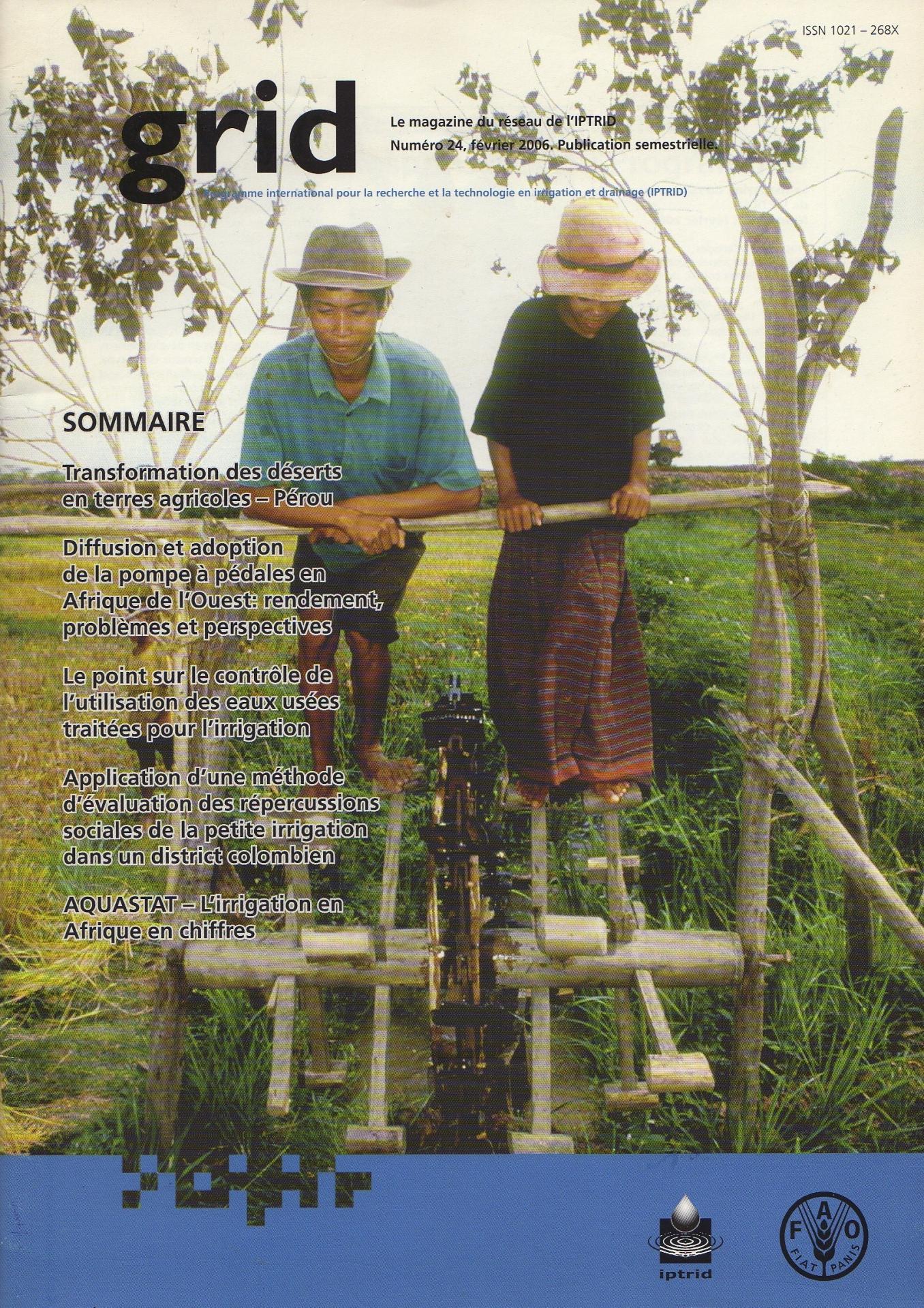 Cambodge moulin a eau bois