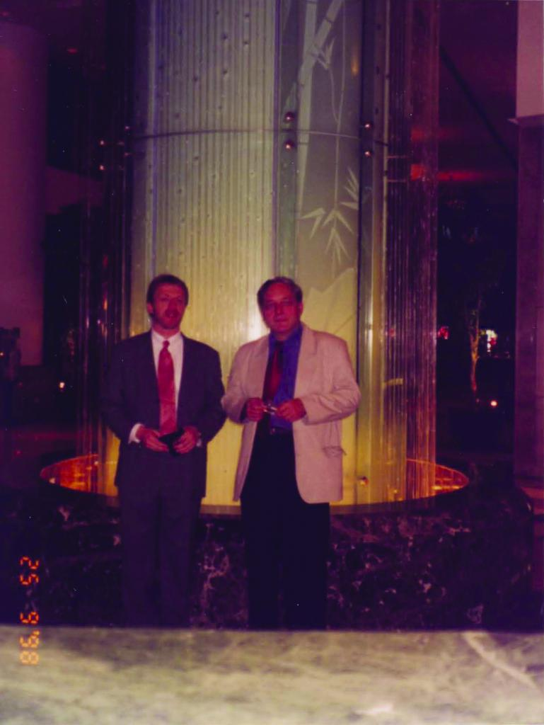 chongqing-25-sept-1998.jpg