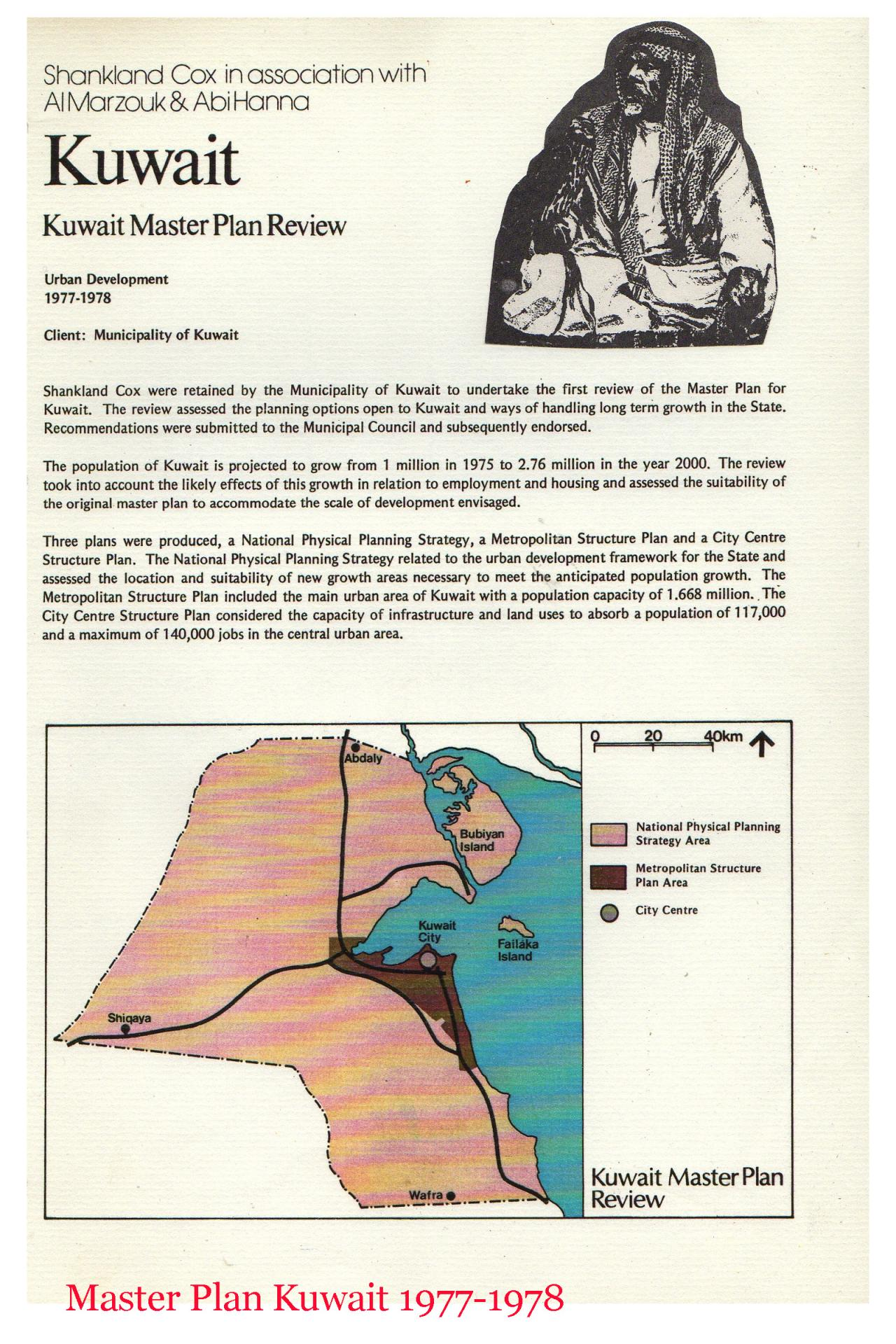 Koweit monographie 1977 1978 a