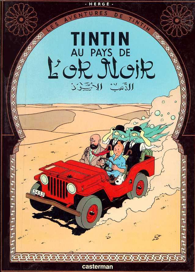 Tintin au pays de or noir