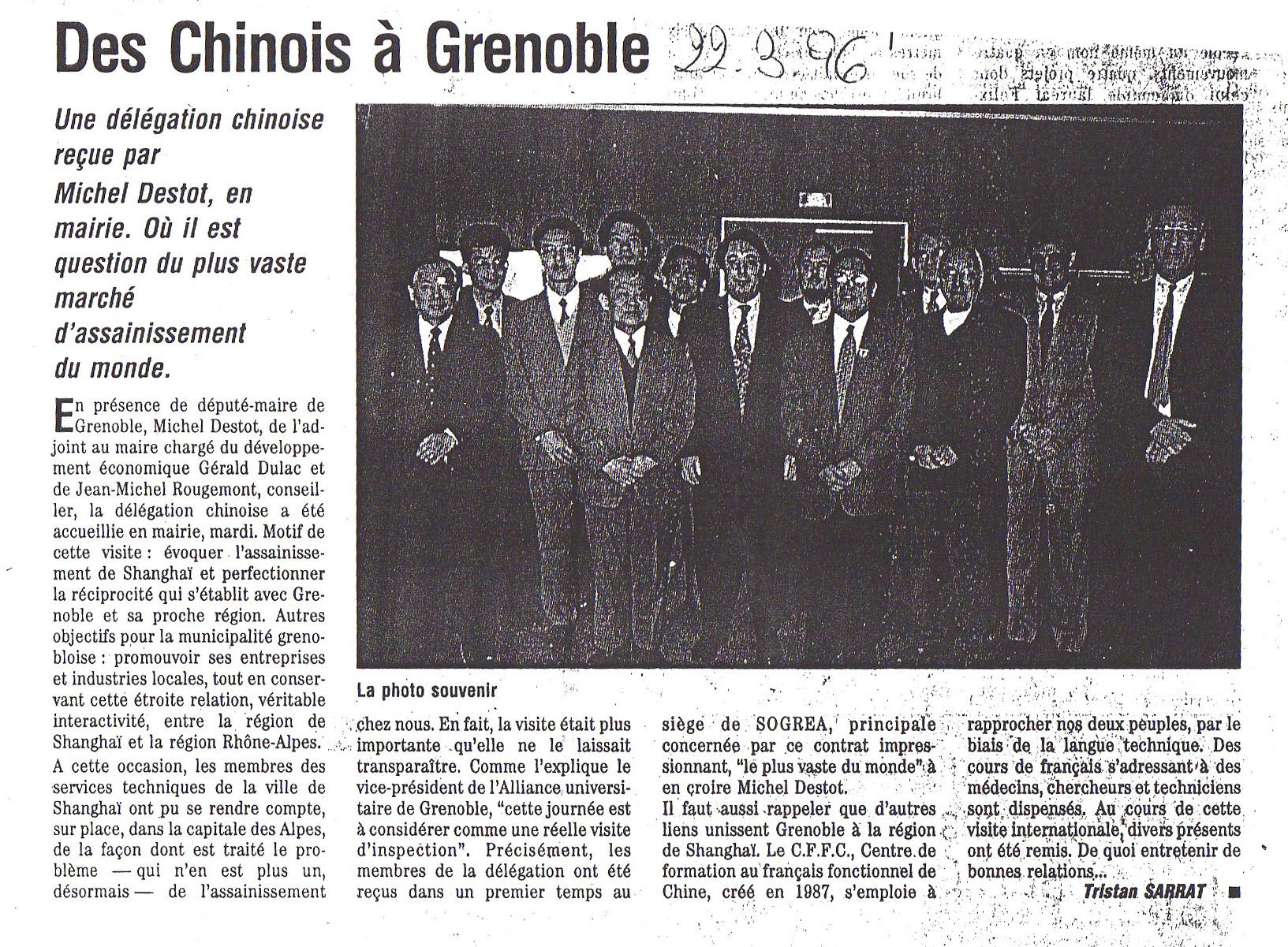 Visite chinois grenobe 22 mars 1996