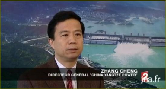 Zhang cheng china yangtze power